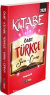 2020 ÖABT Türkçe Kitabe Soru Cevap