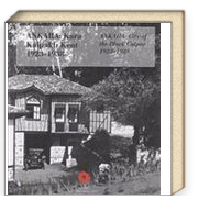 Ankara: Kara Kalpaklı Kent 1923-1938 & Ankara: City of the Black Calpac 1923-1938