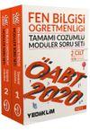 2020 KPSS ÖABT Fen Bilgisi Öğretmenliği Tamamı Çözümlü Modüler Soru Seti (2 Cilt)