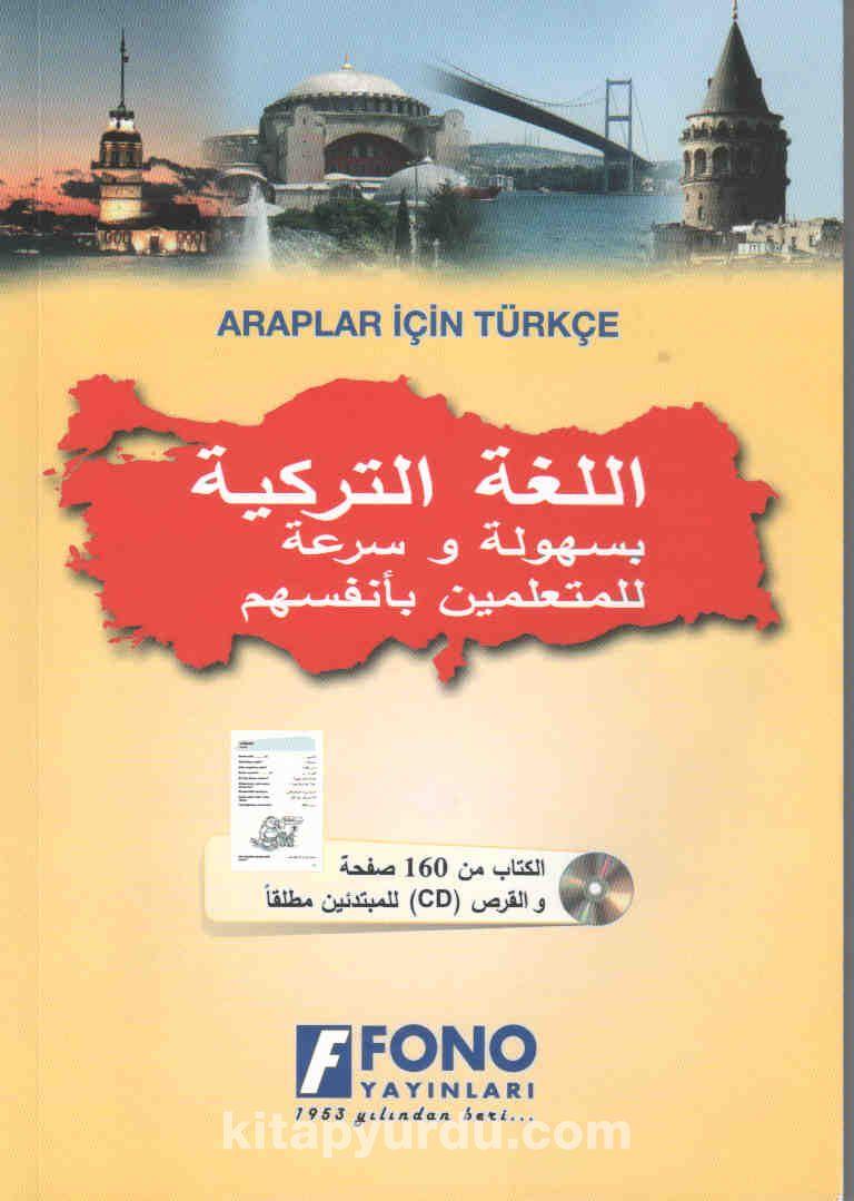 Araplar İçin Türkçe (1 Kitap+1Cd) -  pdf epub
