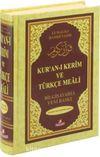 Kur'an-ı Kerim ve Türkçe Meali (Renkli, Hafız Boy) Bilgisayar Hatlı)