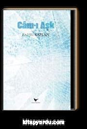 Cam-ı Aşk