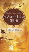 Nevakıdu'l-İslam Şerhi (İslam'dan Çıkaran Ameller)