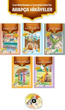 Arapça Hikayeler Dizisi (5 Kitap Takım)