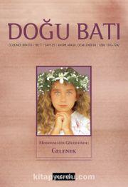 Doğu Batı Sayı: 25 Kasım,Aralık,Ocak 2003 (Üç Aylık Düşünce Dergisi)