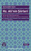 Hz. Ali'nin Şiirleri & Ali bin Ebi Talib Efendimizin Eş'ar-ı Müntehabeleri ve Şerh ve Tercümesi