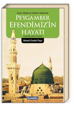 Kısas-ı Enbiya ve Tevarih-i Hulefa'dan Peygamber Efendimiz'in Hayatı (Ciltli)