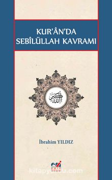 Kur'an'da Sebilüllah Kavramı