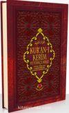 Kur'an-ı Kerim ve Türkçe Meali (Hafız Boy)
