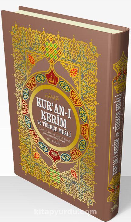 Kur'an-ı Kerim ve Türkçe Meali (Rahle Boy) - Elmalılı Hamdi Yazır pdf epub