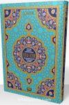 Kırık Mealli Kur'an-ı Kerim (Rahle Boy)