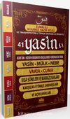 41 Yasin (Cep Boy)