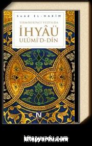 Yirmi Birinci Yüzyılda İhyâü Ulûmi'd-din