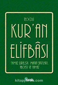 Tecvidli Kur'an Elifbası -  pdf epub
