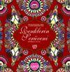Renklerin Serüveni & Her Yaş İçin Boyama, Desen ve Tezhib Tamamlama Kitabı
