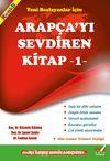 Yeni Başlayanlar İçin Arapçayı Sevdiren Kitap 1