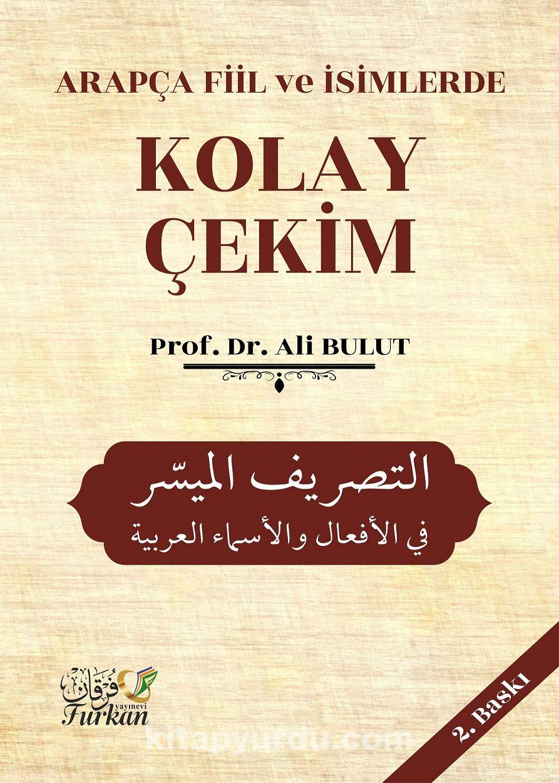 Arapça Fiil ve İsimlerde Kolay Çekim
