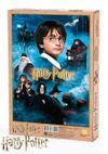 Harry Potter - Philosopher's Stone Ahşap Puzzle 500 Parça (KOP-HP053 - D)