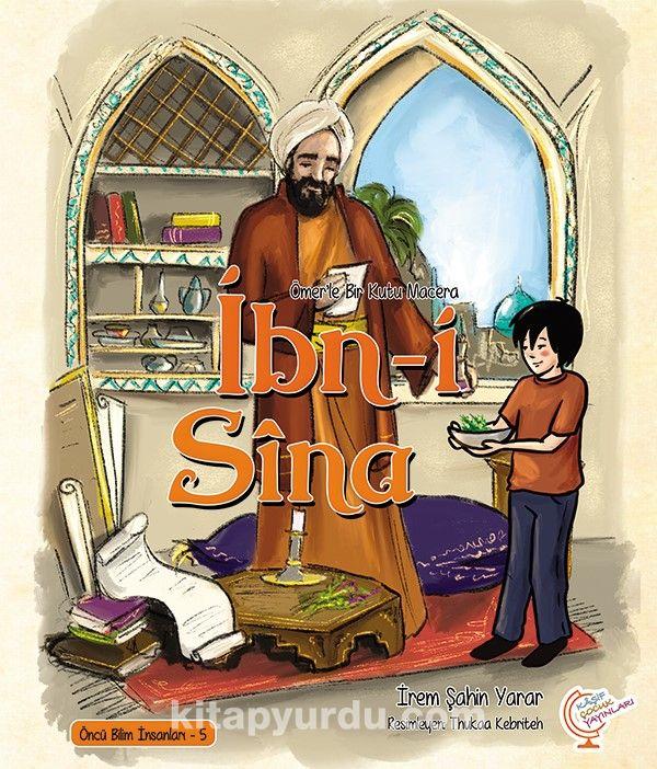Ömerle Bir Kutu Macera: İbn-i Sina - İrem Şahin Yarar pdf epub
