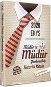2020 EKYS Müdür ve Müdür Yardımcılığı Konu Anlatımlı Hazırlık Kitabı