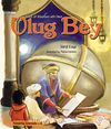 A Box of Adventures with Omer: Ulug Bey