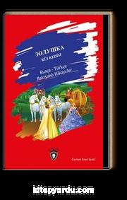 Külkedisi Rusça Türkçe Bakışımlı Hikayeler