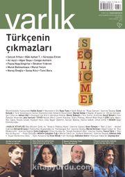 Varlık Aylık Edebiyat ve Kültür Dergisi Ocak 2020