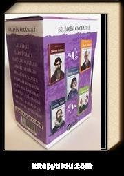 Bilimin Öncüleri Serisi (10 Kitap)