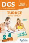 DGS Türkçe Soru Bankası