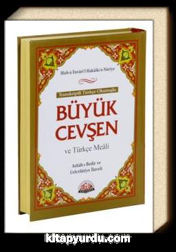 Büyük Cevşen ve Türkçe Meali  Transkriptli Türkçe Okunuşu (Çanta Boy)