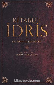 Kitabu'l İdris & Hz. İdris'in Sahifeleri