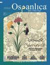 Osmanlıca Eğitim ve Kültür Dergisi Ocak 2020