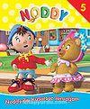 Noddy'nin Kusursuz Armağanı/Noddy 5