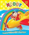 Noddy Gökkuşağını Kovalıyor/Noddy 12