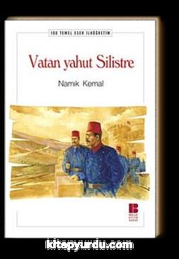 Vatan Yahut Silistre (İlköğretim)
