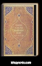 Çankırılı Astarlızade Mehmed Hilmi Efendi