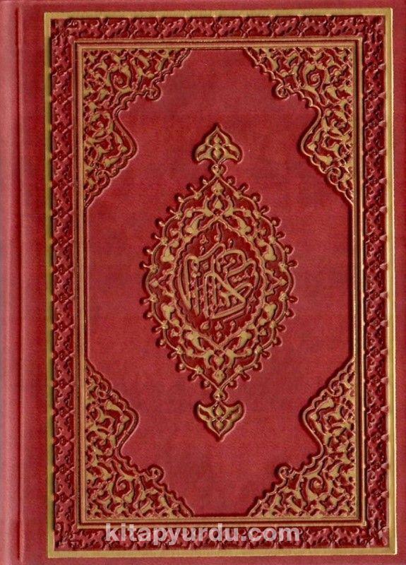 Kur'an-ı Kerim (Küçük Boy Bilgisayar Hatlı) - Kollektif pdf epub