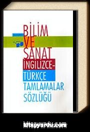 İngilizce-Türkçe Tamlamalar Sözlüğü / KOD:5-E-58