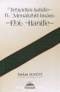 Tebyidu's-Sahife-fi Menakıbil-İmam Ebi Hanife - İmam Suyuti pdf epub