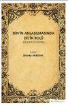 Din'in Anlaşılmasında Dil'in Rolü (Bildiriler Kitabı)