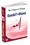 Esmaü'l-Hüsna (Cevziyye)