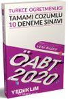 2020 ÖABT Türkçe Öğretmenliği Tamamı Çözümlü 10 Deneme Sınavı
