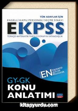 E-KPSS Genel Yetenek Genel Kültür Konu Anlatımı Türkçe-Matematik-Tarih-Coğrafya-Vatandaşlık