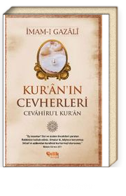 Kur'an'ın Cevherleri