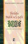 İhtilafu Malik ve'ş-Şafii & Sünnet, Hadis ve Amel Üzerine Tartışmalar