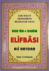 Kur'an-ı Kerim Elifbası & Çok Kolay Okunabilen Bilgisayar Hatlı (Kod:100)