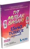 Mutlak Başarı Tyt Türkçe Mutlak Başarı 15x40 Deneme Seti
