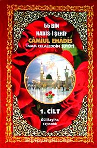 Camiul-Ehadis 55 Bin Hadis-i Şerif 1. Cild