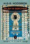 İslam'ın Serüveni (3 Cilt, Şömizli)