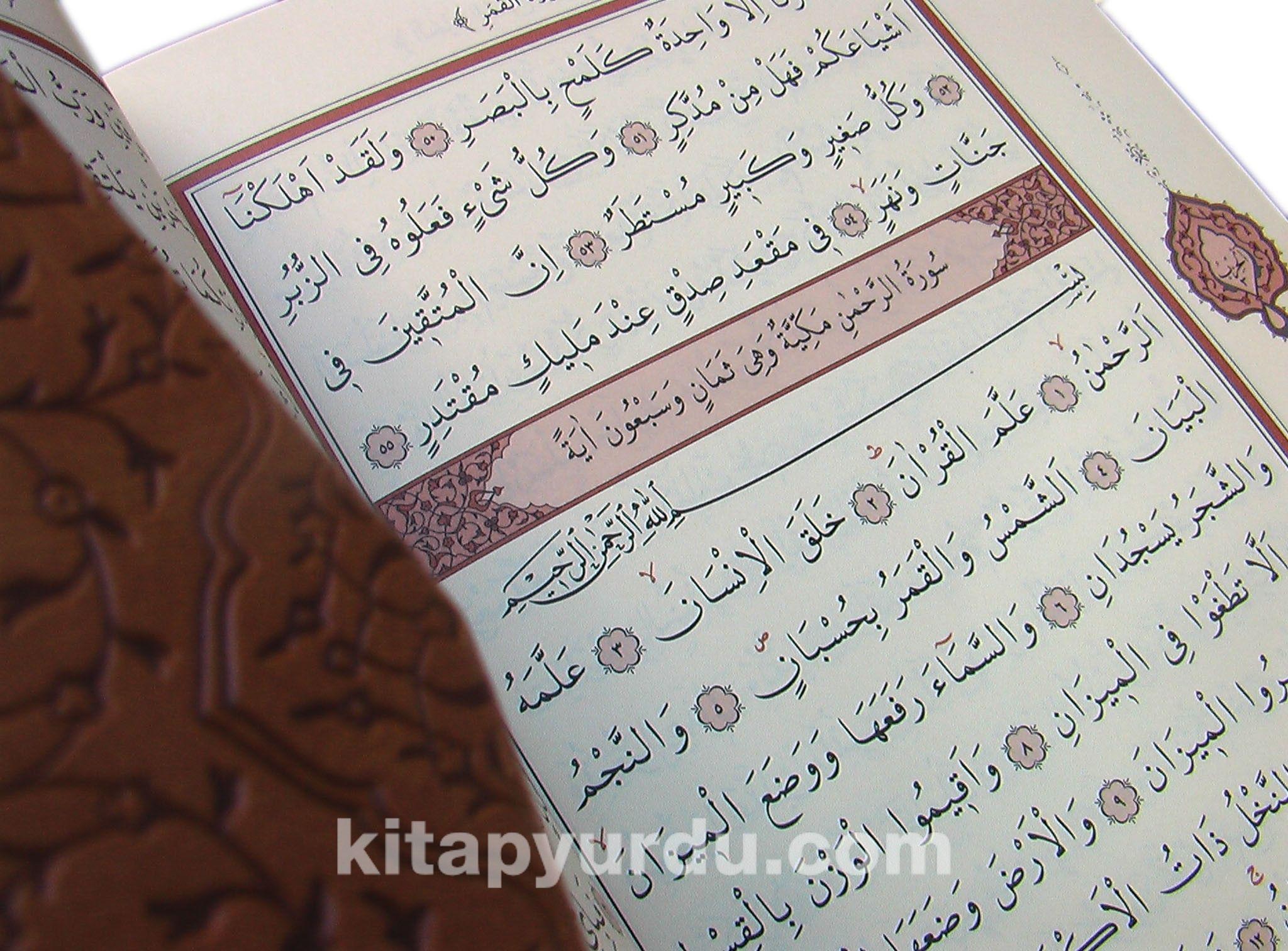 Kur'an-ı Kerim (Rahle Boy - İki Renk) - Bilgisayar Hatlı - Mühürlü -  pdf epub